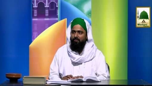 Asbaq-e-Tasawwuf(Ep:26) - Nafs