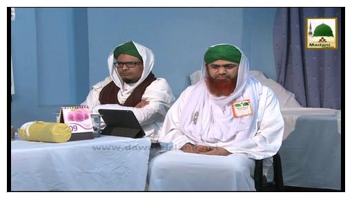 Clinic(Ep:05) - Bukhar