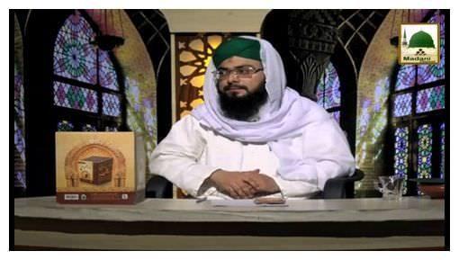 Dar-ul-Ifta Ahlesunnat(Ep:529) - Mutafarriq Masail