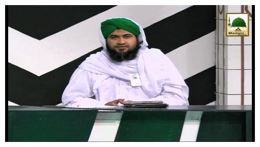 Dar-ul-Ifta Ahlesunnat(Ep:530) - Mutafarriq Masail