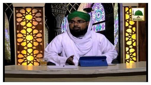 Dar-ul-Ifta Ahlesunnat(Ep:532) - Iqamat Aur Mutafarriq Masail