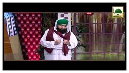 Khulay Aankh Sallay Alaa Kehte Kehte(Ep:400) - Hamari Subh Aur Shaam