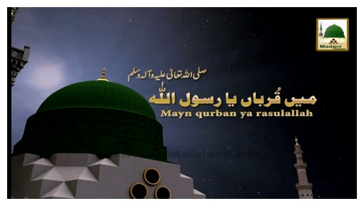 Main Qurban Ya Rasulallah(Ep:02) - Sarkar ﷺKa Jood-o-Sakha
