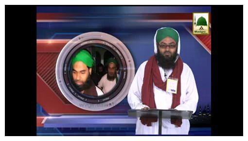 News Clip-08 Dec - Shahzada-e-Attar Ki Baba Bulleh Shah علیہ الرحمہ Kay Mazar par Hazri