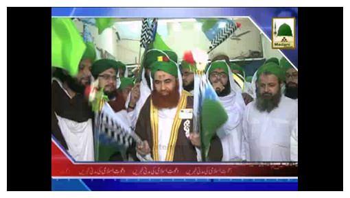 News Clip-08 Dec - Madani Muzakra Youm-e-Raza