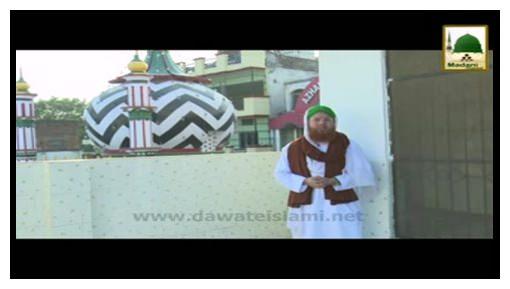 Yeh Dais Hai Meray Khuwaja Ka(Ep:04) Part 01