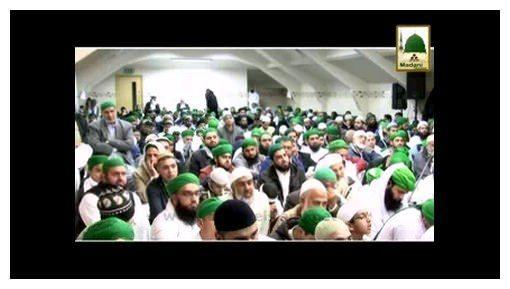 Aaqa ﷺ Ka Zahiri Husn