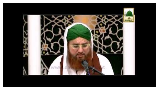 Maqbooliyat Ka Zariya