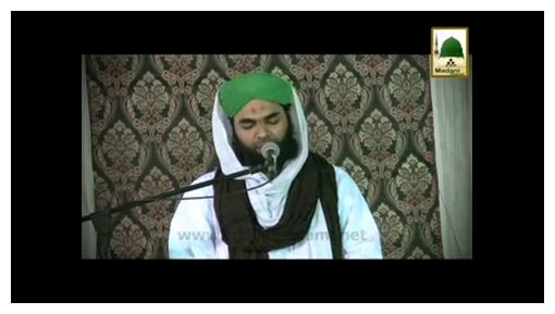 Sharabi Ki Saza