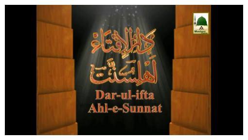 Dar-ul-Ifta Ahlesunnat(Ep:533) - Mutafarriq Masail