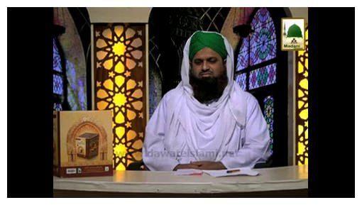Dar-ul-Ifta Ahlesunnat(Ep:535) - Milad Ki Haqeeqat Kya Hai