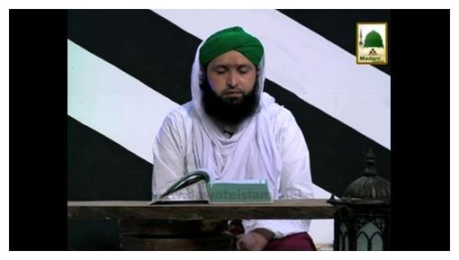 Faizan-e-Ala Hazrat(Ep:12) - Aala Hazrat رحمۃ اللہ علیہ Kay Maktoobat