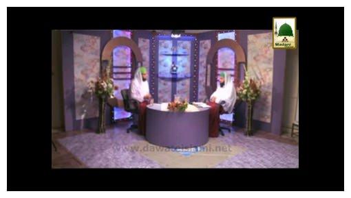 Fazail-e-Mustafa ﷺ(Ep:05) - Ishq-e-Rasool ﷺ Ki Alamaat