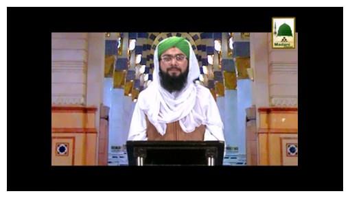 Mayn Qurban Ya Rasulallah(Ep:03) - Jannat Nabi Kareem ﷺ Ki Mushtaq Hai