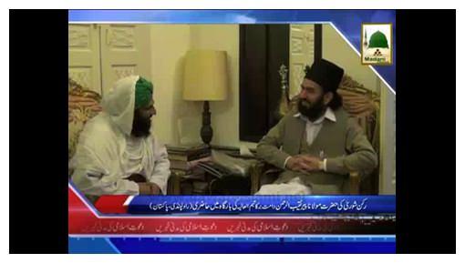 News Clip-17 Dec - Rukn-e-Shura Ki Peer Naqeeb-ul-Rahmanدامت برکاتہم العالیہ Ki Bargah Main Hazri