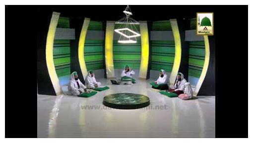 Pur Noor Hai Zamana(Ep:01) - Aaqa ﷺ Ki Wiladat Ki Bashrat