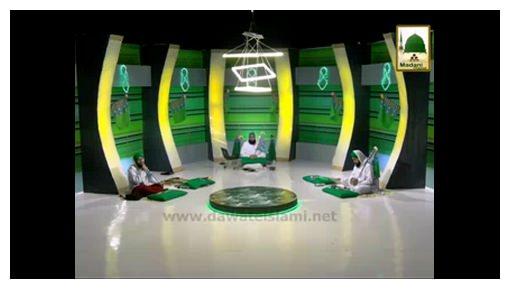 Pur Noor Hai Zamana(Ep:02) - Piyaray Aaqa ﷺ Ka Bachpan Mubarak