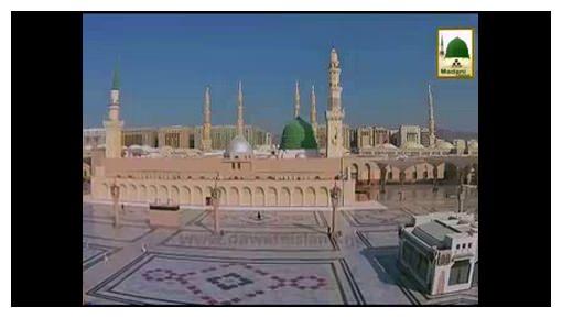 Pur Noor Hai Zamana(Ep:04) - Khsaie-Mustafaﷺ
