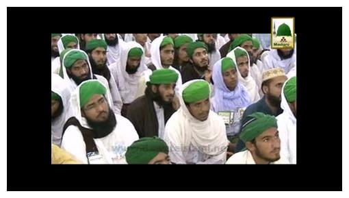 کیا امامِ اعظم نے غیر اللہ سے مدد مانگی؟