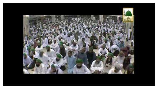 Sayyiduna Imam Hassan رضی اللہ عنہ Ki Kuniyat