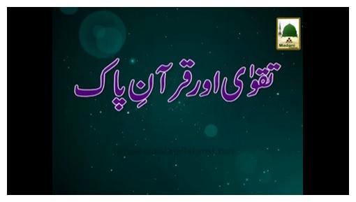 Taqwa Aur Quran e Pak