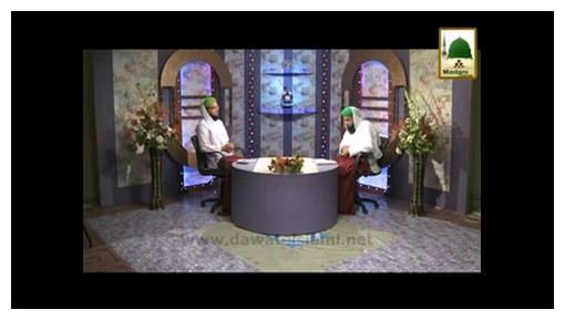 Fazail-e-Mustafaصلی اللہ علیہ وسلم(Ep-07) - Imam Busiri Ka Ishq-e-Rasoolﷺ