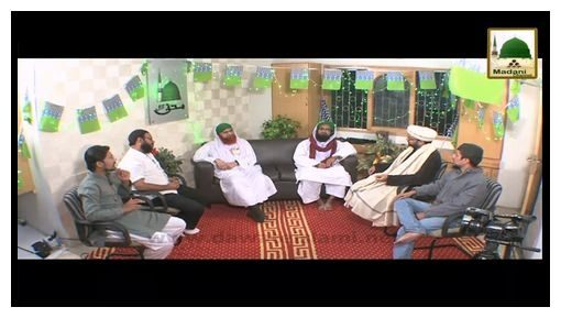 Face To Face - Jashn-e-Wiladat - Special