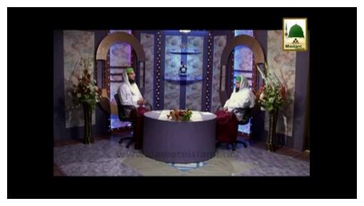 Fazail-e-Mustafaصلی اللہ علیہ وسلم(Ep:09) - Ikhtiyaraat-e-Mustafaﷺ