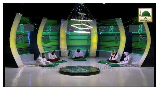 Aalam Tera Parwana(Ep:52) - Andaz-e-Ishq-e-Rasoolﷺ