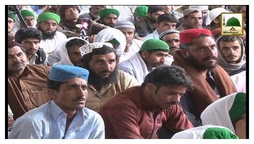 Iman Ki Shakhain Ep 206 - Sarkar Ki Bachon Par Shafqat Aur Muhabbat