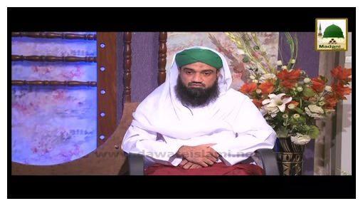 Fazail-e-Mustafa(Ep:10) - Mojzat-e-Mustafaﷺ