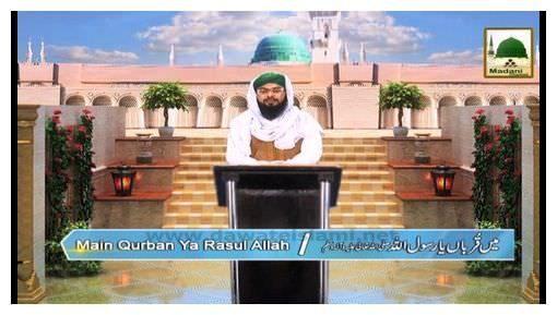 Main Qurban Ya Rasulallah(Ep:09) - Huzoor ﷺKa Youm-e-Wiladat