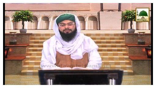 Main Qurban Ya Rasulallah(Ep:10) - Huzoor ﷺKa Mah-e-Wiladat