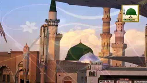 Madani Muzakara - Jashan e Milad un Nabi ﷺ Bachon Aur Buzrugon Kay Sath