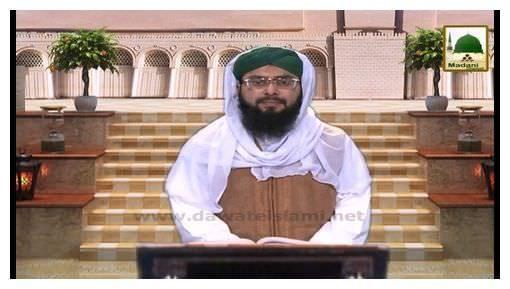 Main Qurban Ya Rasulallah(Ep:11) - Youm-e-Wiladat Ki Khusosiyat