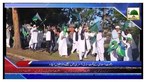 News Clip-22 Dec - Dawat-e-Islam Kay Tahat Australia Main Nikalnay Wala Julooe-Milad