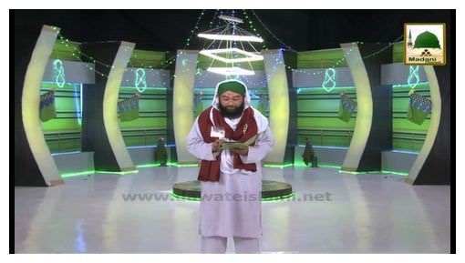 Madani Khabrain Urdu - 23 Dec - 11 Rabi ul Awwal