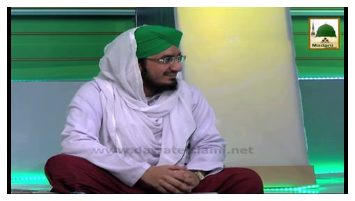 Pur Noor Hai Zamana(Ep:11) - Huqooq-e-Mustafaﷺ