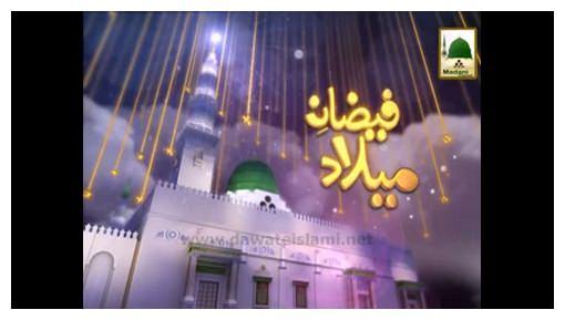 ID-Yeh Kis Shahanshah-e-Wala Ki Amad Amad Hai