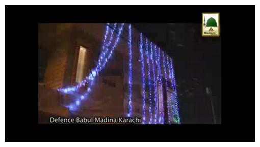 Package - Jashn-e-Wiladat Ka Charaghan (Defence Karachi)