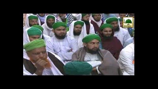 Madani Mukalima(Ep:245) - Jashn-e-Milad Kaha Nahi