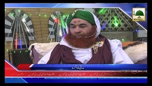 News Clip-26 Dec - Ghareeb Ki Ghurbat Par Hansna
