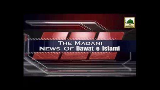 Madani News English - 24 Dec - 12 Rabi ul Awwal
