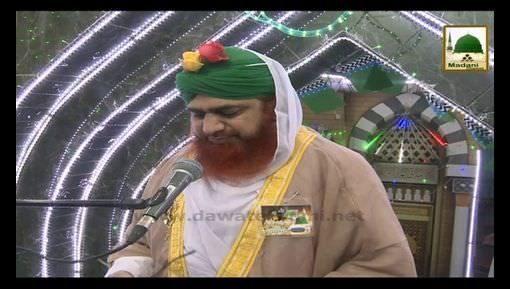Aaqa ﷺ Kay Chehray Ka Kamal