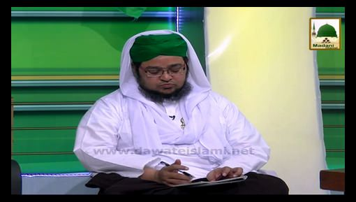 Aaqa ﷺ Nay Dunya Main Akar Pehli Dua Konsi Mangi