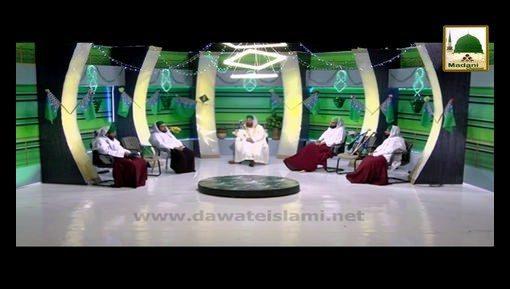 Kia Buzurgan e Deen Milad ul Nabi ﷺ Manatay Thay?