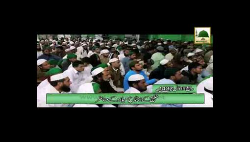 Package - Ijtima-e-Milad(Khaleej)
