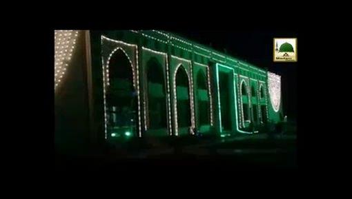 Package - Ijtima-e-Milad(Madani Markaz Faizan-e-Madina , Islamabad