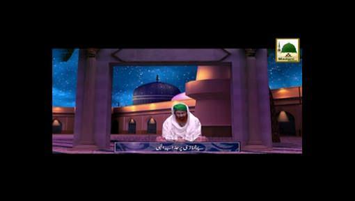 Package - Touba Karnay Walian - Be Namazi Par Azab-e-Ilahi