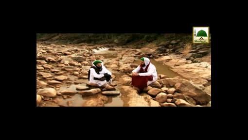 Package -Khasais-e-Mustafaﷺ - Aalam-e-Jamadaat Kay Mojzat